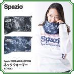 ショッピングネックウォーマー ネックウォーマー 【Spazio|スパッツィオ】サッカーフットサル防寒アクセサリーac-0062