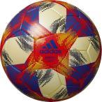 FIFA女子ワールドカップ2019 試合球レプリカ コネクト19 グライダー アイボリー 【adidas|アディダス】サッカーボール5号球af504w
