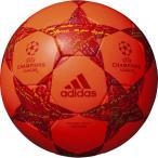UEFAチャンピオンズリーグ 2015-2016 決勝戦 レプリカ球 フィナーレキャピターノ 蛍光オレンジ 【adidas|アディダス】サッカーボール