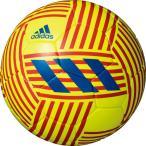 ネメシス グライダー イエロー×レッド 【adidas アディダス】サッカーボール5号球af5654yb