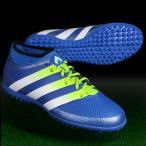 エース 16.3 TF プライムメッシュ ショックブルーS16×セミソーラースライム 【adidas|アディダス】サッカートレーニングシューズaq25