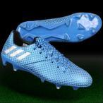 メッシ 16.1 FG/AG ショックブルーS16×マットシルバー 【adidas|アディダス】サッカースパイクaq3109