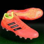 ショッピングサッカースパイク アディダス コパ 18.1-ジャパン HG/AG ソーラーレッド×コアブラック 【adidas|アディダス】サッカースパイクb96591