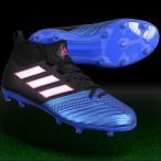 ジュニア エース 17.1 FG/AG J コアブラック×ランニングホワイト 【adidas|アディダス】サッカージュニアスパイクba9215