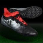 ショッピングフットサル シューズ エックス タンゴ 16.1 TF コアブラック×コアブラック 【adidas アディダス】フットサルシューズba9467