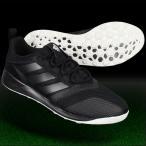 エース タンゴ 17.2 TR コアブラック×コアブラック 【adidas アディダス】カジュアルシューズba9824