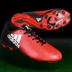 ジュニア エックス 16.4 AI1 J レッド×ランニングホワイト 【adidas|アディダス】サッカージュニアスパイクbb1041