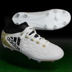 ジュニア エックス 16.1 FG/AG J ランニングホワイト×コアブラック 【adidas|アディダス】サッカージュニアスパイクbb3860