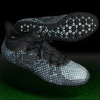 ショッピングフットサル シューズ エックス 16.1 CG ヴェイパーグリーンF16×コアブラック 【adidas|アディダス】フットサルシューズbb4147