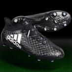 エックス 16.1 FG/AG コアブラック×ランニングホワイト 【adidas|アディダス】サッカースパイクbb5620