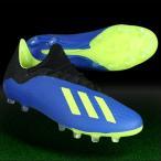 ショッピングサッカースパイク アディダス エックス 18.2-ジャパン HG/AG フットボールブルー×ソーラーイエロー 【adidas|アディダス】サッカースパイクbb6953