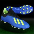 ショッピングサッカースパイク アディダス エックス 18.3 HG/AG フットボールブルー×ソーラーイエロー 【adidas|アディダス】サッカースパイクbb6955