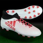 ショッピングサッカースパイク アディダス エックス 17.3 HG ランニングホワイト×リアルコーラルS18 【adidas|アディダス】サッカースパイクcq1978