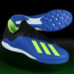 ショッピングフットサル シューズ エックス タンゴ 18.3 TF フットボールブルー×ソーラーイエロー 【adidas|アディダス】フットサルシューズdb1955