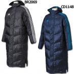 SHADOW ロングパデッドコート 【adidas|アディダス】サッカーフットサル防寒ウェアーdlk12