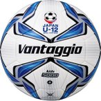 第39回全日本少年サッカー大会 試合球 ヴァンタッジオ5000キッズ 4号球 ホワイト×ブルー 【molten|モルテン】サッカーボール4号球f4v5