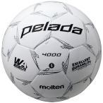ペレーダ 4000 ホワイト 【molten|モルテン】サッカーボール5号球f5l4000-w