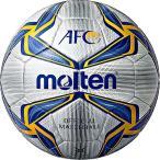 AFC 公式試合球 【molten|モルテン】サッカーボール5号球f5v5003-a