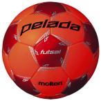 ペレーダ フットサル 3000 オレンジ×レッド 【molten|モルテン】フットサルボール4号球f9l3000-or