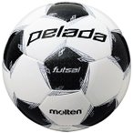 ペレーダ フットサル 4000 ホワイト×ブラック 【molten|モルテン】フットサルボール4号球f9l4001