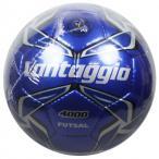 ヴァンタッジオ フットサル 4000 メタリックブルー×ブルー 【molten|モルテン】フットサルボール4号球f9v4001-bb