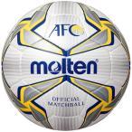 AFC フットサル 試合球 【molten|モルテン】フットサルボール4号球f9v4800-a
