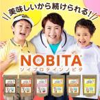 NOBITA ノビタ ソイプロテイン 600g サッカーフットサルサプリメントfd-0002
