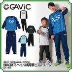 BRACKETS ヘイル柄昇華ピステスーツ 【GAViC|ガビック】サッカーフットサルウェアーga1026