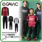 ジュニア BRACKETS カレイド柄ピステスーツ 【GAViC|ガビック】サッカーフットサルジュニアウェアーga1531
