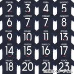 サッカー日本代表 2016 ホーム ネーム&ナンバーマーキングセット jfa16-mark