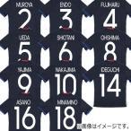 サッカー日本代表 U-23 2016 ホーム ネーム&ナンバーマーキングセット jfa16-u23-mark