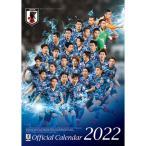 日本代表 2022年 オフィシャルカレンダー 壁掛けタイプ サッカー日本代表アクセサリーjfa22001