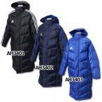 ジュニア KIDS SHADOW ロングパデッドコート 【adidas|アディダス】サッカージュニアウェアーlou02