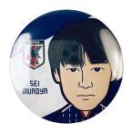 日本代表 似顔絵缶ミラー 室屋成 ナショナルチームアクセサリーo3-080