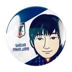 日本代表 似顔絵缶ミラー 中島翔哉 ナショナルチームアクセサリーo3-087