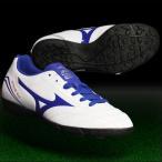モナルシーダ FS Jr. AS ホワイト×ブルー  【MIZUNO|ミズノ】サッカージュニアトレーニングシューズp1ge162327