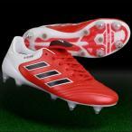 コパ 17.1 SG レッド×コアブラック 【adidas アディダス】サッカー取替式スパイクs82268