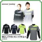 安心して下さいセットですよ+1 (インナー付き半袖プラクティスシャツ) 【SoccerJunky|サッカージャンキー】サッカーフットサルウェアーsj1