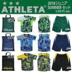 summer sale-商品画像