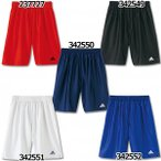 BASIC プラクティスパンツ 【adidas|アディダス】サッカーフットサルウェアーx5825