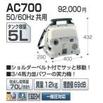 マキタ電動工具  エア コンプレッサ  AC700
