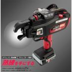 マックス(MAX) 鉄筋結束機  リバータイア RB-399 (本体・ケース付)電池・充電器別売 充電工具