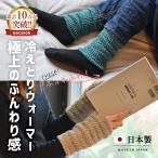 ウォーマー レッグ  アーム  レディース (遠赤外線糸使用) 足首 手首 ふわふわ ぽかぽか 温かい マカロン ケンビー 日本製