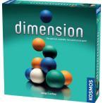Dimension (ディメンション)(当店オリジナル日本語マニュアル付き)(並行輸入品) 新品 ボードゲーム アナログゲーム テーブルゲーム ボドゲ