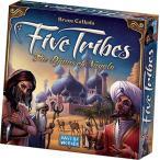 ファイブ・トライブス:ナカラの魔人 (Five Tribes: the Djin of Naqala) (並行輸入品) 新品  ボードゲーム アナログゲーム テーブルゲーム ボドゲ