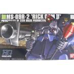 1/144 (043)MS-09R-2 リック・ドムII (機動戦士ガンダム0080 ポケットの中の戦争)(再販) 新品HGUC   ガンプラ プラモデル
