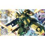 1/100 ジ・O (ジ・オ)PMX-003 (機動戦士Zガンダム)(再販) 新品MG   ガンプラ マスターグレード プラモデル