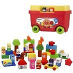 ブロックラボ はじめてのブロックワゴン アンパンマン 新品   知育玩具 おもちゃ (弊社ステッカー付)