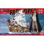 偉大なる船(グランドシップ)コレクション レッド・フォース号 (再販) 新品ワンピース   ONE PIECE プラモデル (弊社ステッカー付)