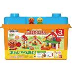 ブロックラボ アンパンマン おおきなパン工場とすてきなおうちブロックバケツ 新品   知育玩具 おもちゃ